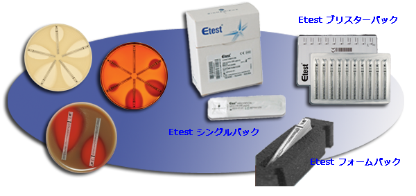 2Etest strips201308.png